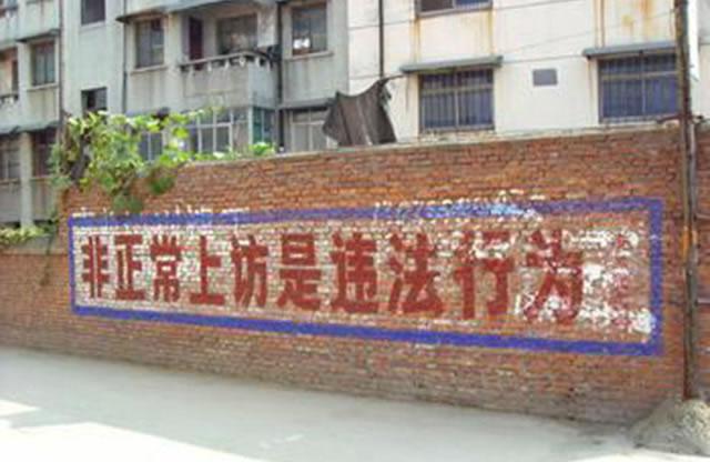 中国网站备案制度——祸国殃民