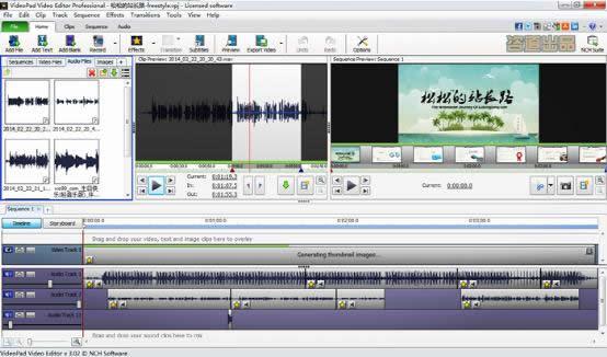 自媒体时代:如何制作自己的音视频