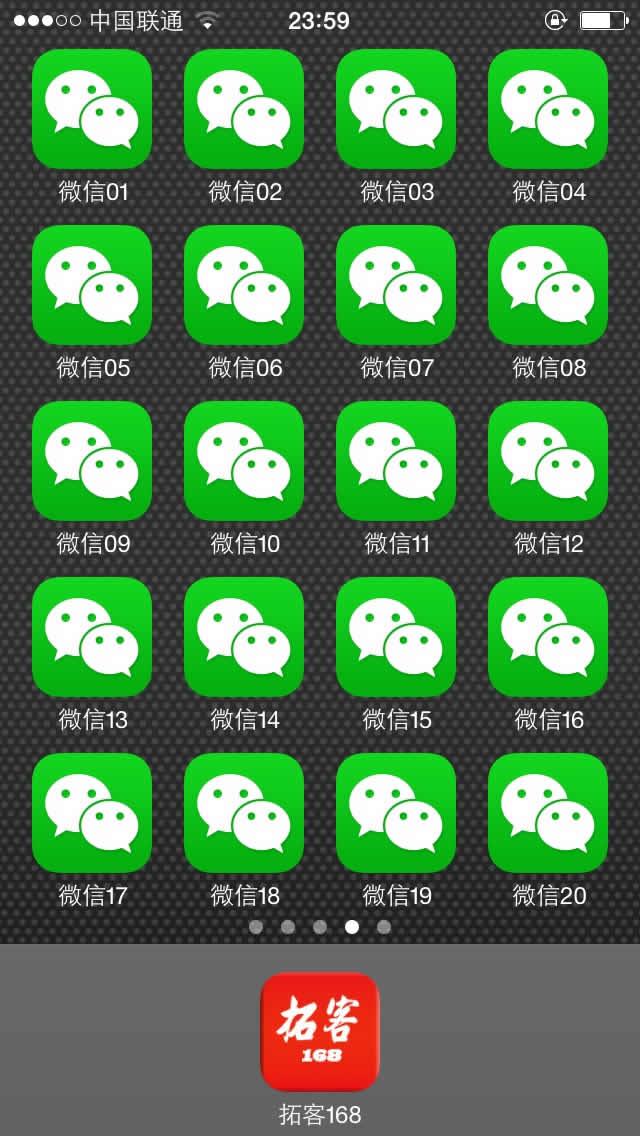 微信疯狂加粉