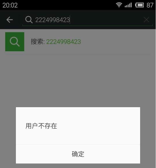 QQ空间用户 精准客户 挖掘用户