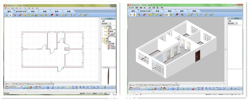 Envisioneer 家装设计软件 家装软件 软片测评