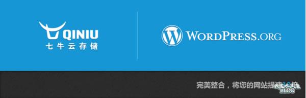 我是如何让国外主机WebHostingPad上的博客提速3倍 第2张