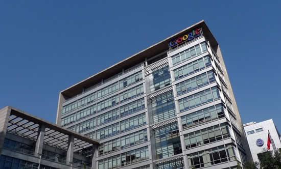 Google北京大楼在2006年9月落成-Google北京公司半日游