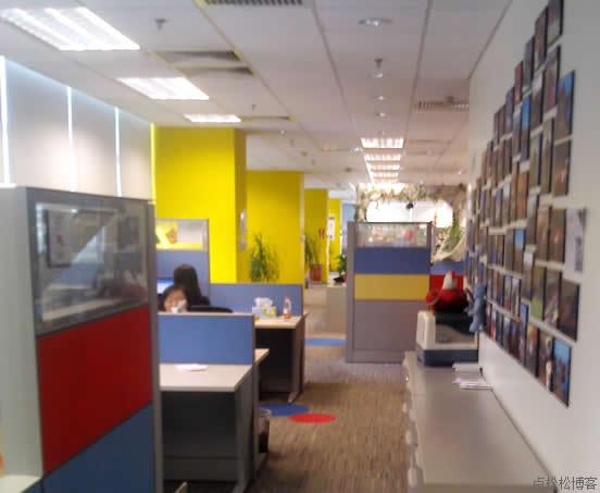 Google AdWords部门-Google北京公司半日游