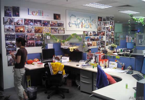 Google的员工休息区-Google北京公司半日游
