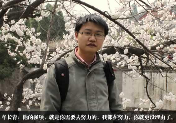 牟长青: 那一年,我25岁