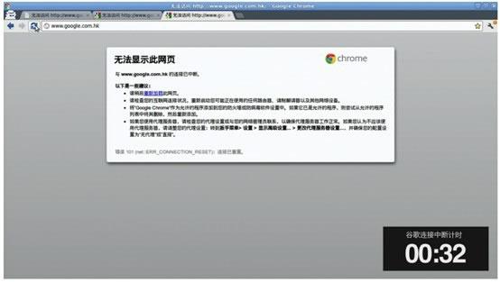 谷歌推出提醒服务:让中国大陆搜索更好