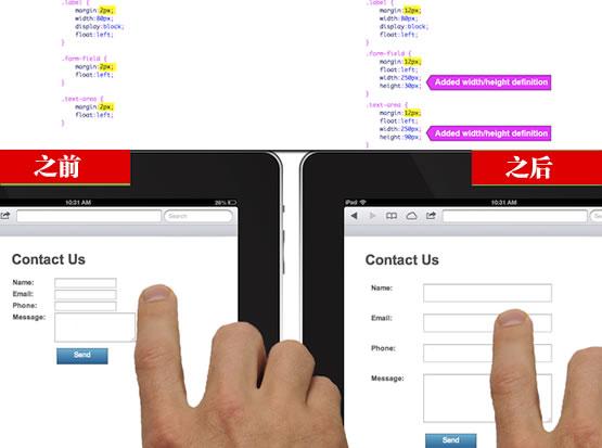 5个简单方法让网站对平板设备更友好