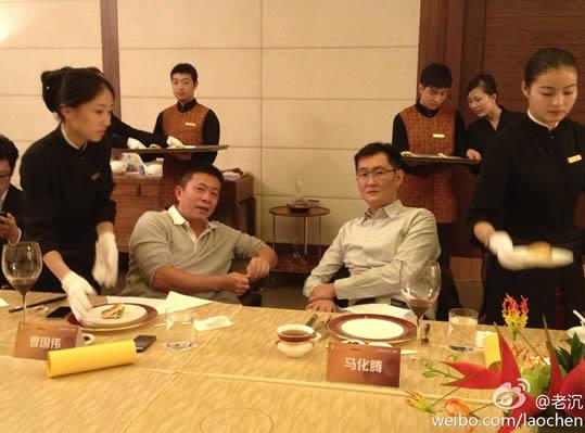 马化腾 曹国伟 网络公司 企业老板