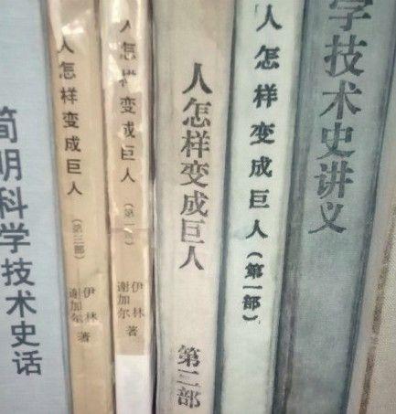 7条经典传统定律指导网站运营